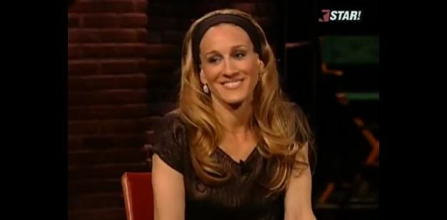 Daylightpeople.com Inside The Actors Studio - Sarah Jessica Parker (second visit)