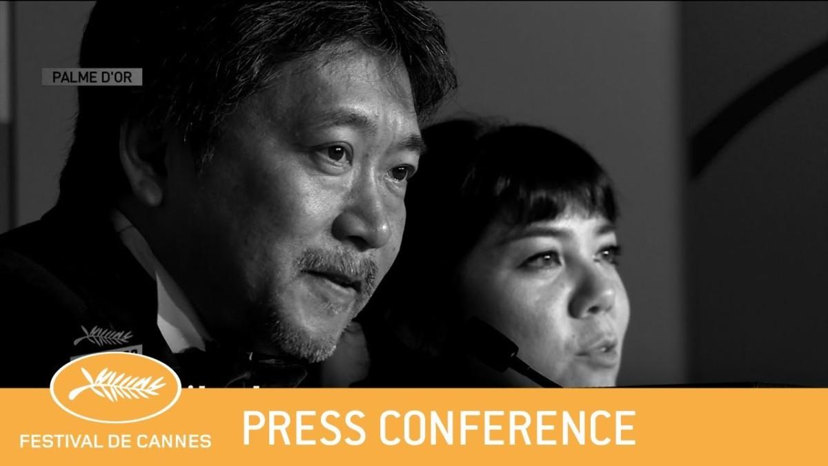 Daylightpeople.com LAUREATS - Cannes 2018 - Press Conference - EV