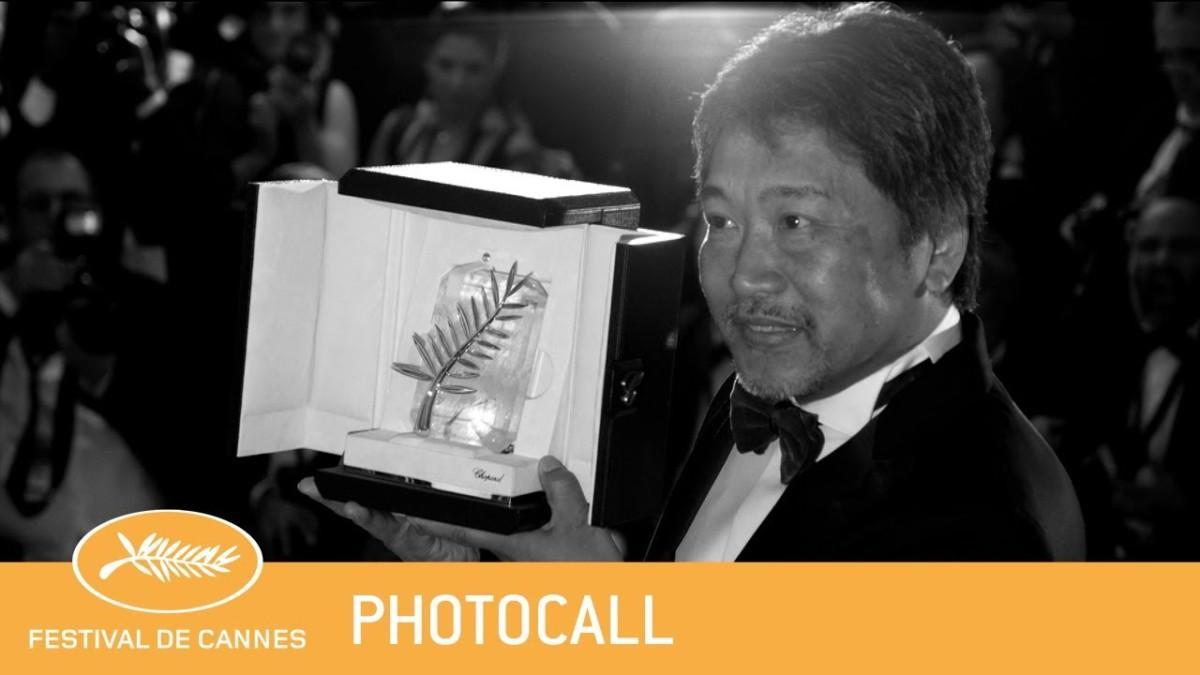 Daylightpeople.com LAUREATS - Cannes 2018 - Photocall - EV